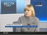 Людмила Ермакова, о форуме в прямом эфире канала